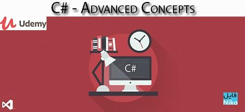 Udemy C Advanced Concepts - دانلود Udemy C# - Advanced Concepts آموزش پیشرفته مفاهیم سی شارپ