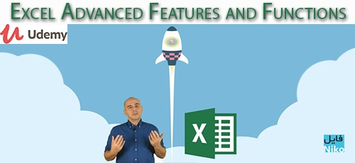 Udemy Excel Advanced Features and Functions - دانلود Udemy Excel Advanced Features and Functions آموزش توابع و ویژگی های پیشرفته اکسل