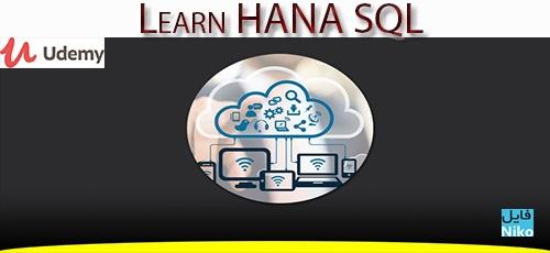 Udemy Learn HANA SQL - دانلود Udemy Learn HANA SQL آموزش اچ ای ان ای اس کیو ال
