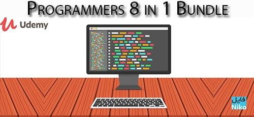Udemy Programmers 8 in 1 Bundle - دانلود Udemy Programmers 8 in 1 Bundle آموزش 8 زبان برنامه نویسی در یک دوره