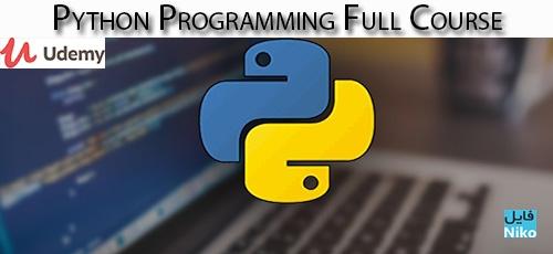 Udemy Python Programming Full Course BasicsOOPModulesPyQt - دانلود Udemy Python Programming Full Course (Basics,OOP,Modules,PyQt) آموزش کامل برنامه نویسی پایتون(مقدمات، شی گرایی، ماژول و PyQt)