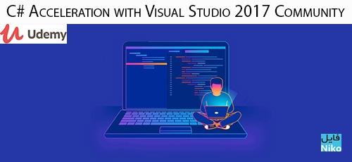 Udemy.C.Sharp .Acceleration.with .Visual.Studio.2017.Community - دانلود Udemy C# Acceleration with Visual Studio 2017 Community آموزش شتاب دهی به سی شارپ با ویژوال استودیو 2017 کامونیتی
