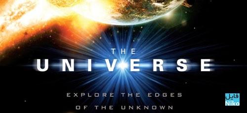 Universe9 - دانلود مجموعه مستند جهان هستی  The Universe فصل نهم با زیرنویس انگلیسی