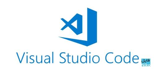 Visual Studio Code - دانلود Visual Studio Code آموزش ویژوال استودیو کد