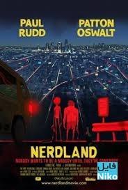 download - دانلود انیمیشن Nerdland 2016 با زیرنویس فارسی