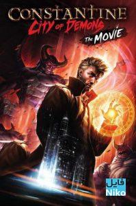yfdghvcb 199x300 - دانلود انیمیشن Constantine: City of Demons 2018