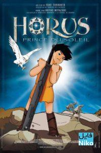 دانلود انیمیشن The Great Adventure of Horus Prince of the Sun 1968 انیمیشن مالتی مدیا
