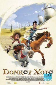دانلود انیمیشن Donkey Xote 2007 با زیرنویس فارسی انیمیشن مالتی مدیا