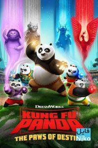 1 105 199x300 - دانلود انیمیشن سریالی Kung Fu Panda: The Paws of Destiny 2018 با دوبله فارسی