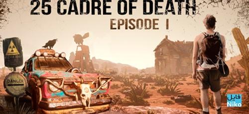 1 108 - دانلود بازی ۲۵ Cadre of Death برای PC
