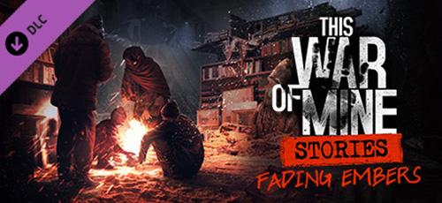 1 111 - دانلود بازی This War of Mine برای PC