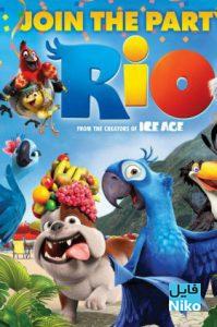 1 3 199x300 - دانلود انیمیشن ریو Rio 2011 با دوبله فارسی