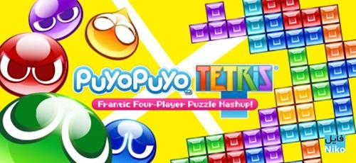 1 30 - دانلود بازی Puyo Puyo Tetris برای PC