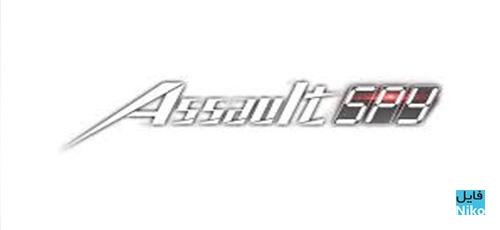 1 32 - دانلود بازی Assault Spy برای PC