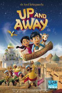 دانلود انیمیشن Up and Away 2018 انیمیشن مالتی مدیا