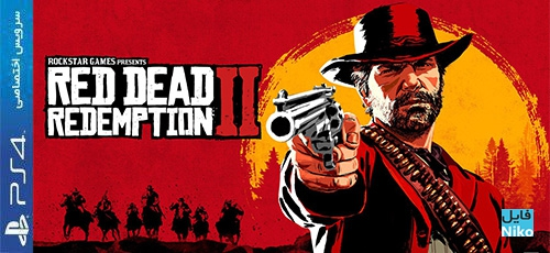 1 40 - دانلود بازی Red Dead Redemption 2 برای PS4