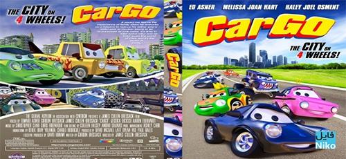 1 43 - دانلود انیمیشن CarGo با زیرنویس فارسی