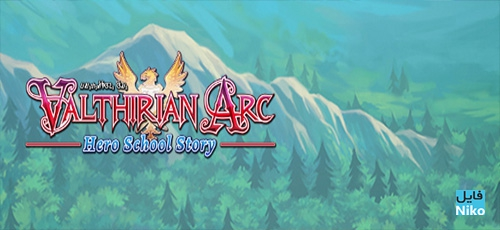 1 45 - دانلود بازی Valthirian Arc Hero School Story برای PC