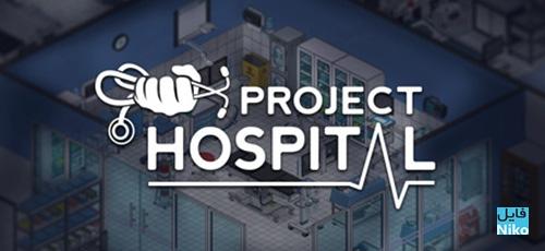 1 48 - دانلود بازی Project Hospital برای PC
