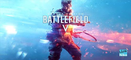 1 56 - دانلود Battlefield V برای PC