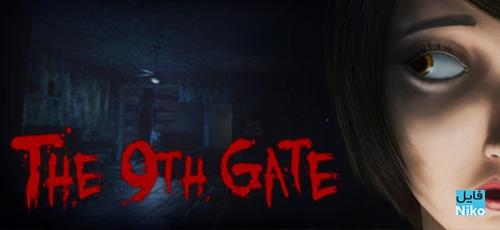 1 72 - دانلود بازی The 9th Gate برای PC