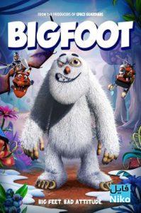 دانلود انیمیشن Bigfoot 2018 انیمیشن مالتی مدیا