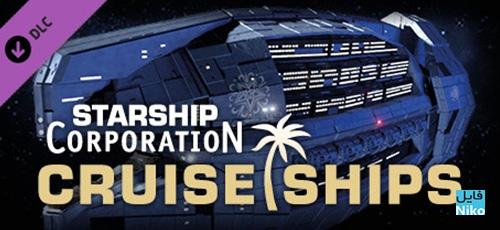 1 8 - دانلود بازی Starship Corporation Cruise Ships برای PC