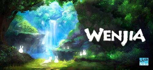 1 83 - دانلود بازی Wenjia برای PC