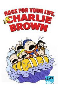 1 84 199x300 - دانلود انیمیشن Race for Your Life Charlie Brown 1977