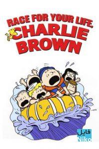 دانلود انیمیشن Race for Your Life Charlie Brown 1977 انیمیشن مالتی مدیا