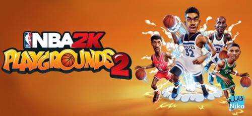 1 87 - دانلود بازی NBA 2K Playgrounds 2 برای PC