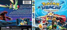 2 67 222x100 - دانلود انیمیشن Pokemon: Jirachi - Wish Maker با زیرنویس فارسی