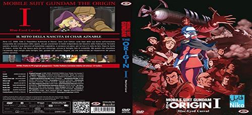 51obuIlUpqL - دانلود انیمیشن Mobile Suit Gundam: The Origin I - Blue-Eyed Casval 2015