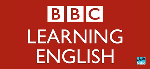 BBC 6 Minute English - دانلود مجموعه صوتی BBC 6 Minute English آرشیو سال های 2018 – 2008