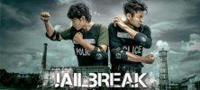 Jailbreak 222x100 - دانلود فیلم سینمایی Jailbreak 2017 با زیرنویس فارسی