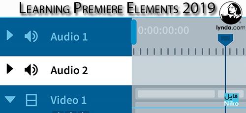 Lynda Learning Premiere Elements 2019 - دانلود Lynda Learning Premiere Elements 2019 آموزش نرم افزار پریمایر المنت 2019