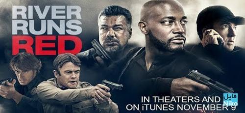 River Runs Red - دانلود فیلم سینمایی River Runs Red 2018 با دوبله فارسی