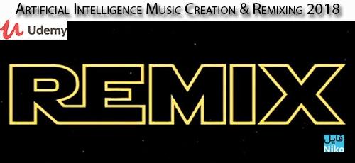 Udemy Artificial Intelligence Music Creation Remixing 2018 - دانلود Udemy Artificial Intelligence Music Creation & Remixing 2018 آموزش ساخت موزیک و ریمیکس با هوش مصنوعی