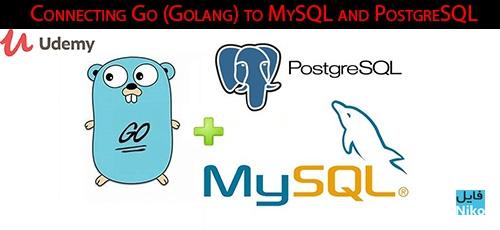 Udemy Connecting Go Golang to MySQL and PostgreSQL - دانلود Udemy Connecting Go (Golang) to MySQL and PostgreSQL آموزش زبان گو و ارتباط آن با مای اس کیو ال و پُستگرسکیواِل