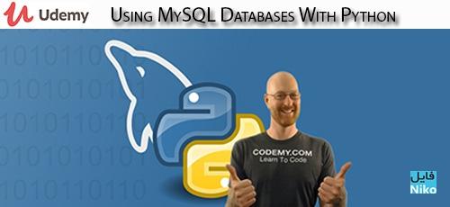 Udemy Using MySQL Databases With Python - دانلود Udemy Using MySQL Databases With Python آموزش پایگاه داده مای اس کیو ال همراه با پایتون