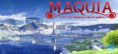 Untitled 1 1 - دانلود انیمیشن ماکیا: هنگامی که گل موعود میشکفد Maquia: When the Promised Flower Blooms 2018 با دوبله فارسی