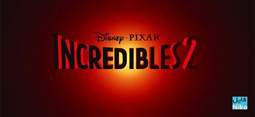 Untitled 1 2 - دانلود انیمیشن شگفت انگیزان 2 - Incredibles 2 2018 با دوبله فارسی