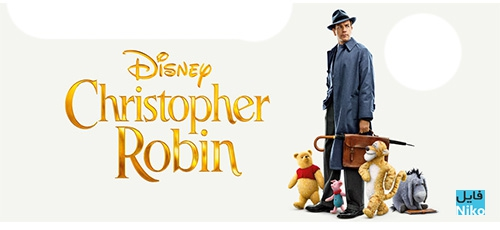 Untitled 1 - دانلود انیمیشن Christopher Robin 2018 با دوبله فارسی