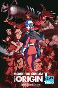 aEJ46ymdjeBB77NTbxZwHYQM78DL 199x300 - دانلود انیمیشن Mobile Suit Gundam: The Origin I - Blue-Eyed Casval 2015