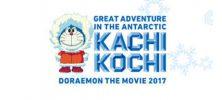 images 222x100 - دانلود انیمیشن Doraemon: Great Adventure in the Antarctic Kachi Kochi 2017