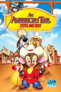 دانلود انیمیشن An American Tail: Fievel Goes West 1991 با دوبله فارسی انیمیشن مالتی مدیا