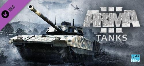 1 10 - دانلود بازی Arma 3 Tanks برای PC