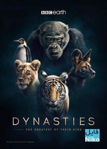 1 12 216x300 - دانلود فصل اول مستند خاندان ها Dynasties 2018 با دوبله فارسی