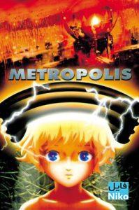 دانلود,  انیمیشن, Metropolis 2001 با  دوبله,  فارسی,  انیمیشن, مالتی مدیا