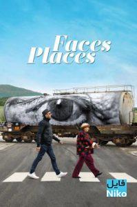 دانلود مستند چهره ها مکان ها Faces Places 2017 با دوبله فارسی مالتی مدیا مستند